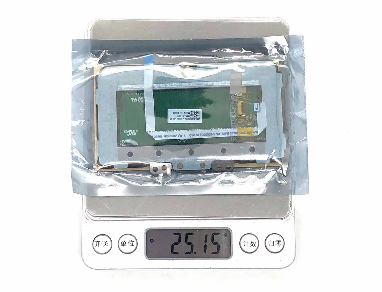 宏基触摸鼠标板AM0R0000300 CYTRA-103002-00 60.SH7N2.002 AM0R000C300 920-002345-01 RevA TM-002292-001 56. M91N 1.001