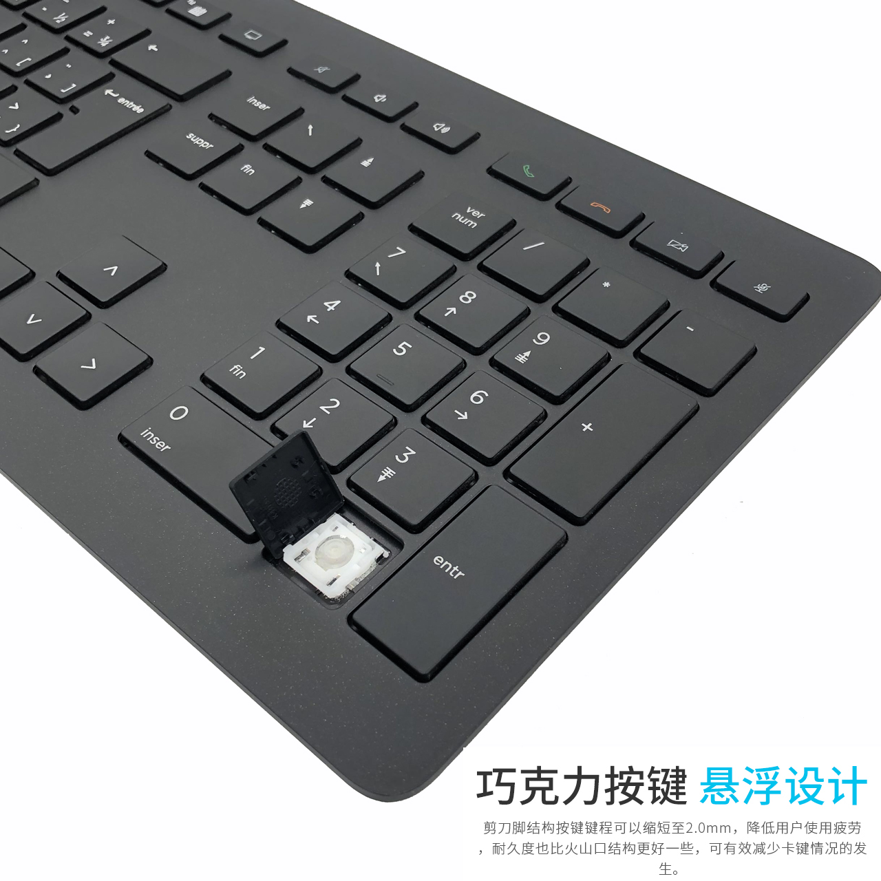 新到货HSA-S002K ASSY HP USB Collaboration KB 键盘