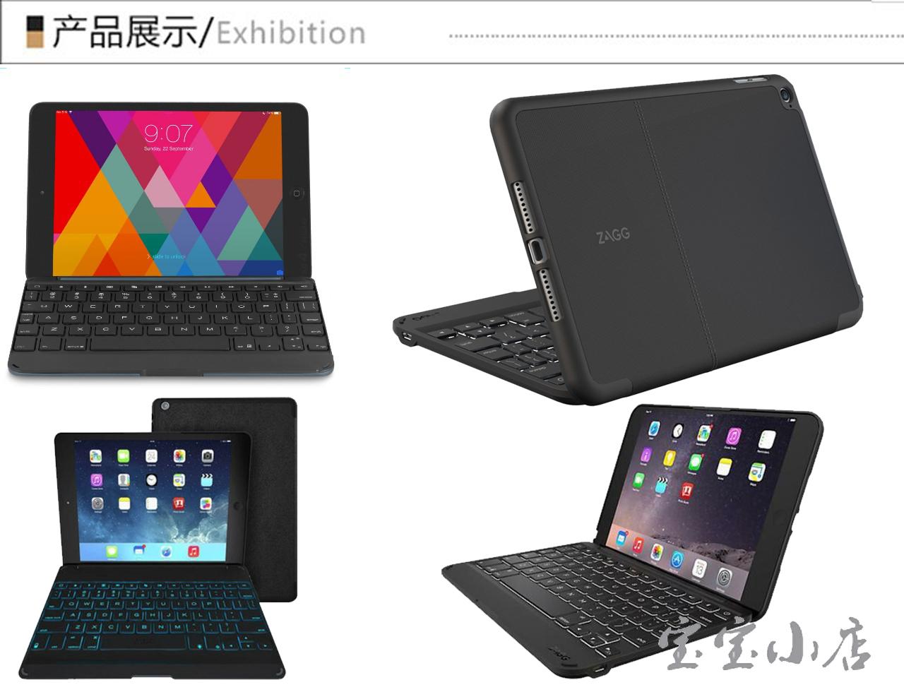 2019年ipad 迷你5保护套薄 ZAGG iPad mini2 键盘套mini 4苹果7.9英寸平板电脑壳子迷你1/3全包军工防护A1489 QTG-ZKIS