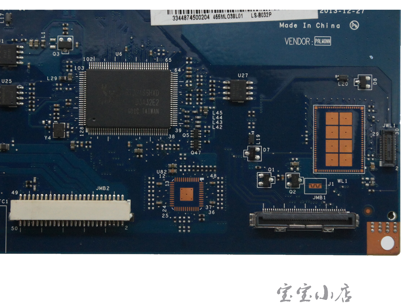 新到货190片 联想 Lenovo LS-B032P LCD Inverter and LVDS Board f/ A730 A740 AiO PC 一体机逆变器 高压板