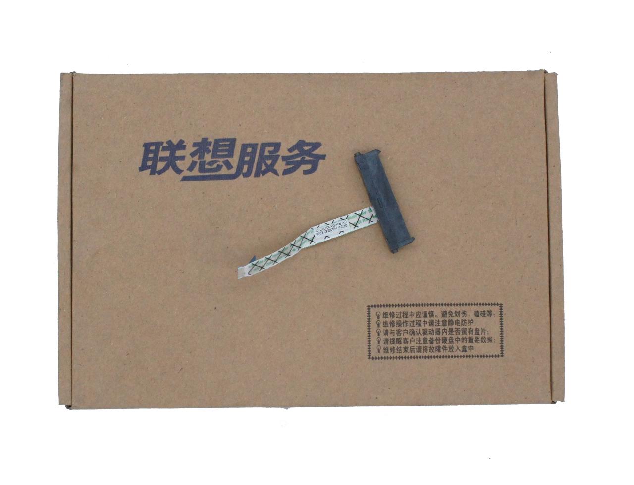 新到货50pcs Lenovo IdeaPad 320-15IAP 520-15ikb 320-15IKB HDD hard drive connector cable NBX0001K210 硬盘接口