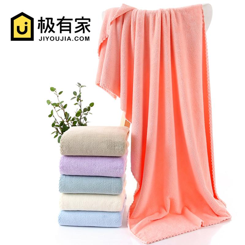 【极有家推荐】高密度珊瑚绒花边浴巾沙滩巾情侣浴巾超吸水不掉毛