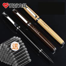 【爱好】正姿矫正金属钢笔1支+墨囊10个