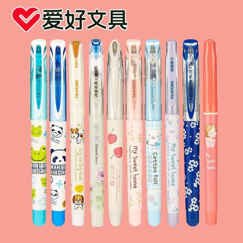 【爱好】可替换墨囊钢笔10支