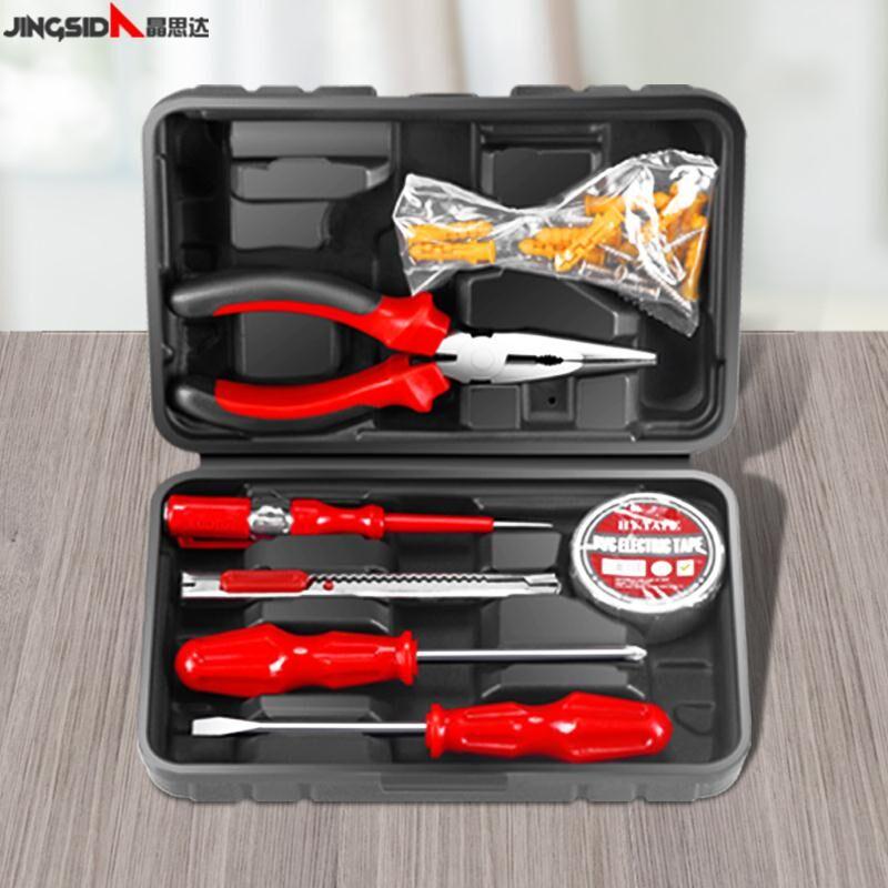 工具箱套装家用多功能家庭车载日常电工专用五金工具大全万能全套
