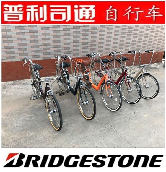 Япония в оригинальной упаковке Импортированные подержанные велосипеды, Япония Bridgestone алюминий Трехступенчатая внутри сплава мужские и женские Мать и ребенок один Корабль