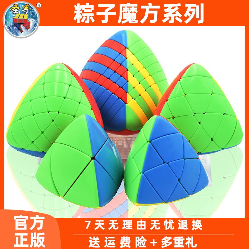圣手粽子魔方二阶三阶四阶五阶六阶七阶八阶魔粽彩粽异形玩具套装