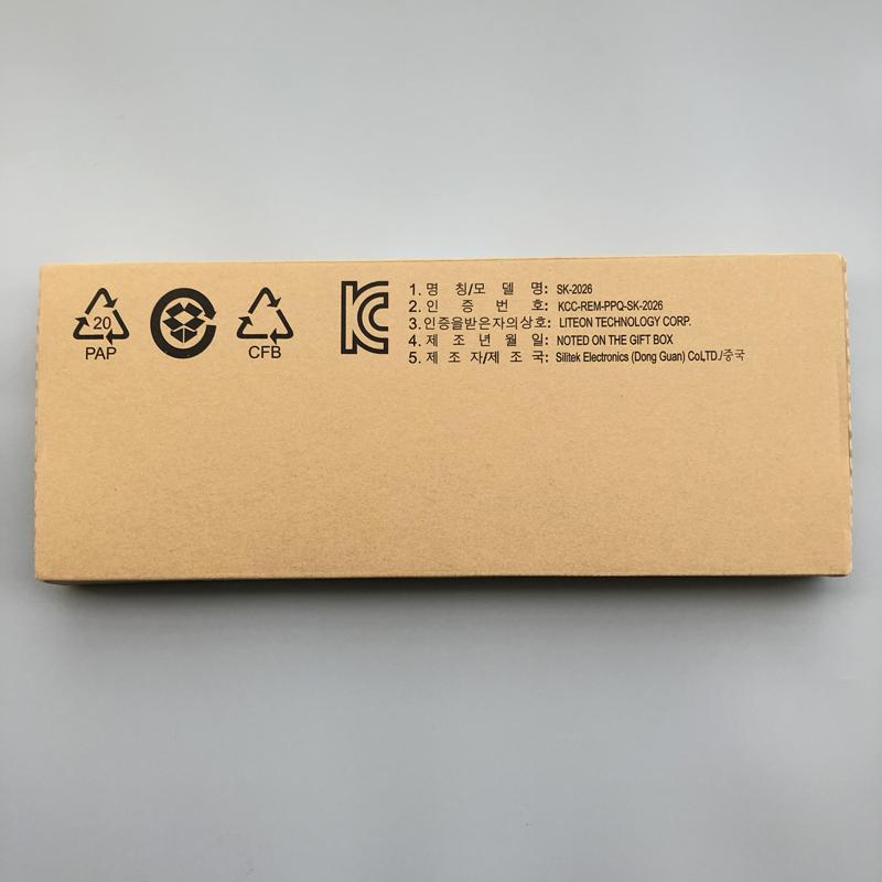 新到货200片 惠普HP SK-2026 USB键盘 通用 联想戴尔华硕 家用有线 办公商务 薄膜巧克力 吃鸡利器