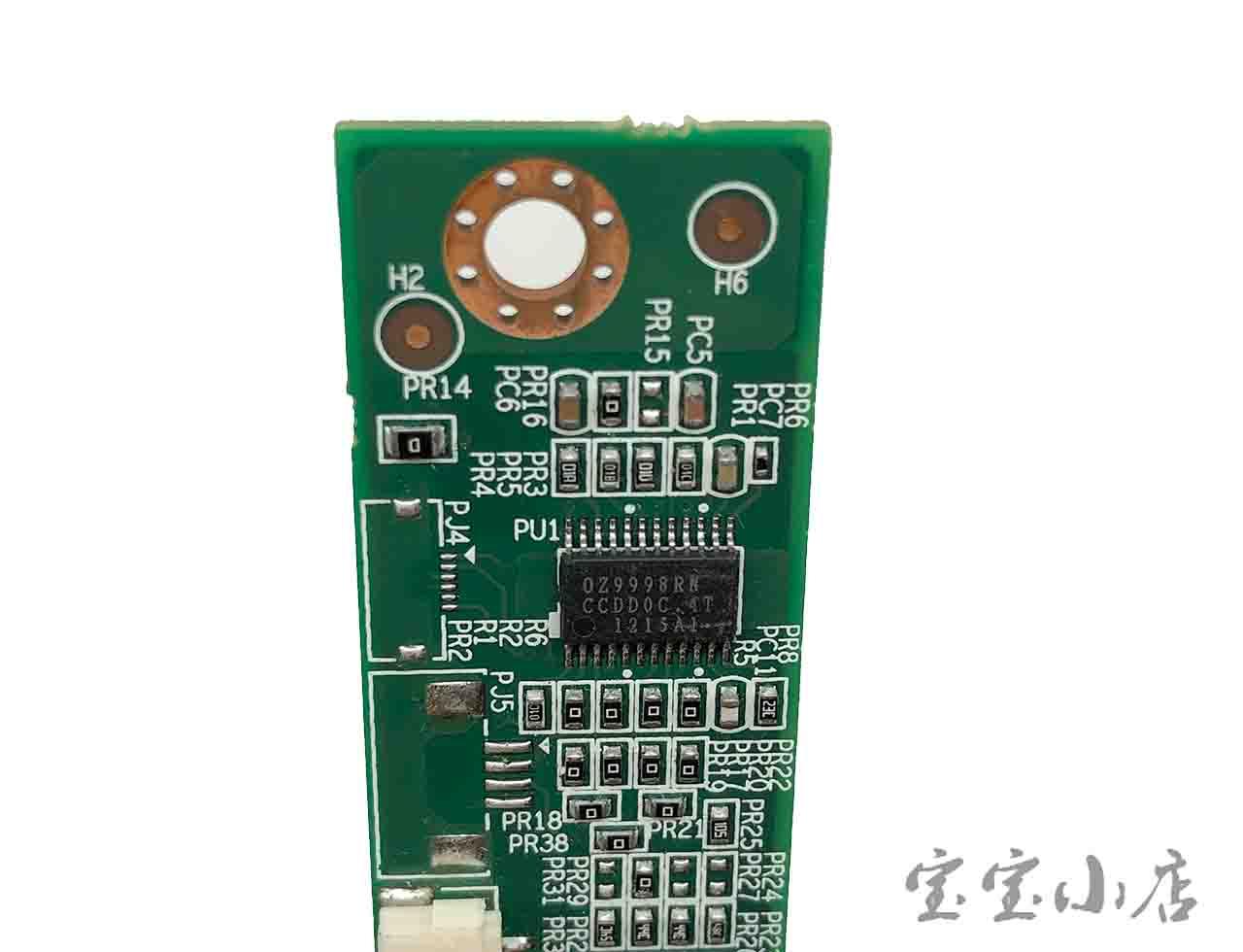 戴尔Dell Inspiron One 2305 2310 逆变器高压板一体机 LCD Inverter Board P/n 07W76 007w76 0R4J4Y