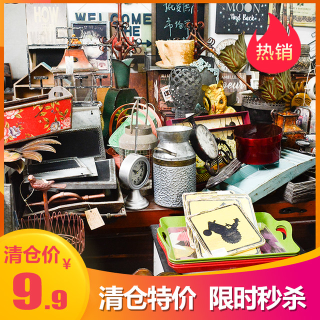 Special treatment is only 9.9 yuan home decoration antique old craftsmanship iron wood gardening miscellaneous goods hanging ornaments