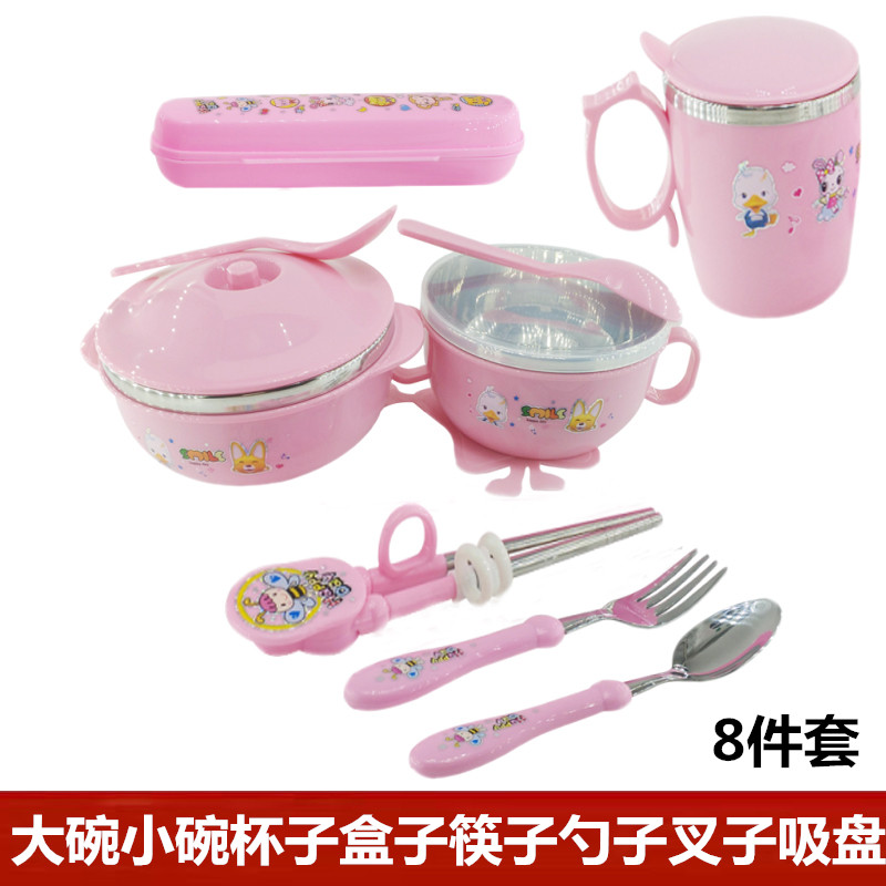 宝宝不锈钢保温碗儿童辅食防摔防烫婴幼儿卡通碗勺子餐具带盖套装