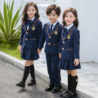 Suit class service elementary school uniforms for boys and girls three-piece suits spring, autumn and winter British college style kindergarten uniforms