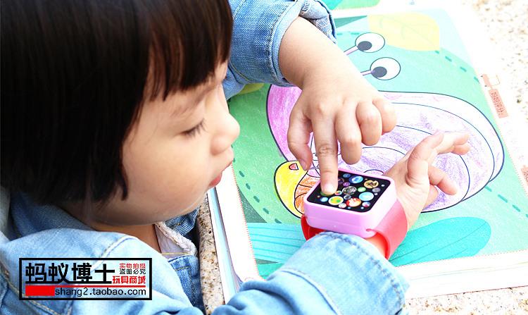 苹果手表_17.jpg