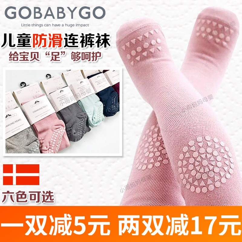 80065564546cf6 Denmark imported GOBABYGO organic cotton crawling socks tights leggings  pantyhose indoor crawling socks autumn and winter