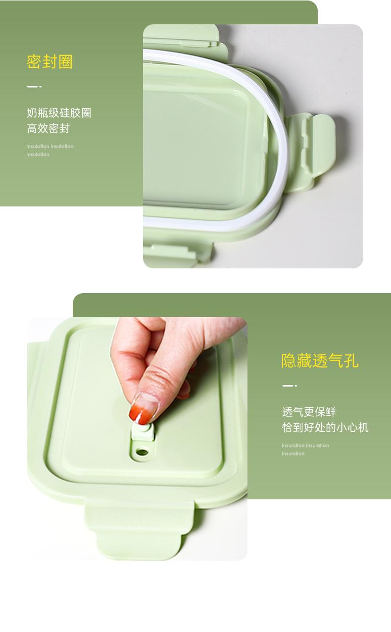 密封保鲜盒可微波炉加热专用碗带盖子玻璃饭盒上班族圆形便当盒小号详细照片
