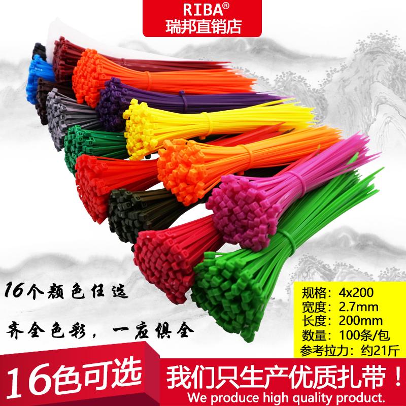 Ширина 4x200 2,7 мм красный желтый синий Зеленая фиалка разноцветный Самозажимной кабель для хранения кабеля из нейлонового кабеля спец. предложение Сниженные цены