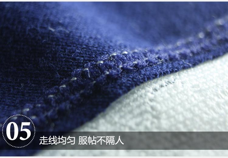 Slip jeunesse NJ110 en coton - Ref 640745 Image 21