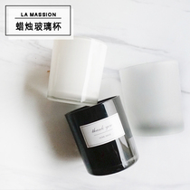 Handmade diy aromatherapy candle glass black and white glass scrub