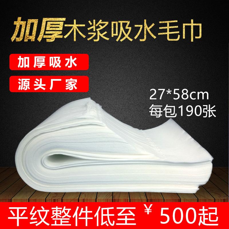 Одноразовые полотенце достаточно лечение дерево пульпа абсорбент мыть ступня фут полотенце ткань вытирать ступня полотенце достаточно лечение ткань утолщённый