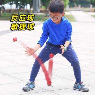 Sensitive reaction ball six corner reaction ball becomes the ball to tennis ball badminton children speed agility trainer
