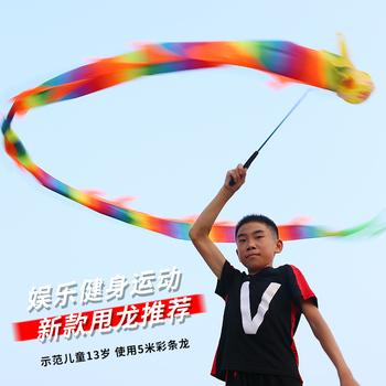 Разное,  Фитнес качели дракон танец дракон цвета ленты ребенок для взрослых танец лента диабло танец дракон тай-чи поляк качели дракон поляк танец дракон встряска дракон, цена 320 руб