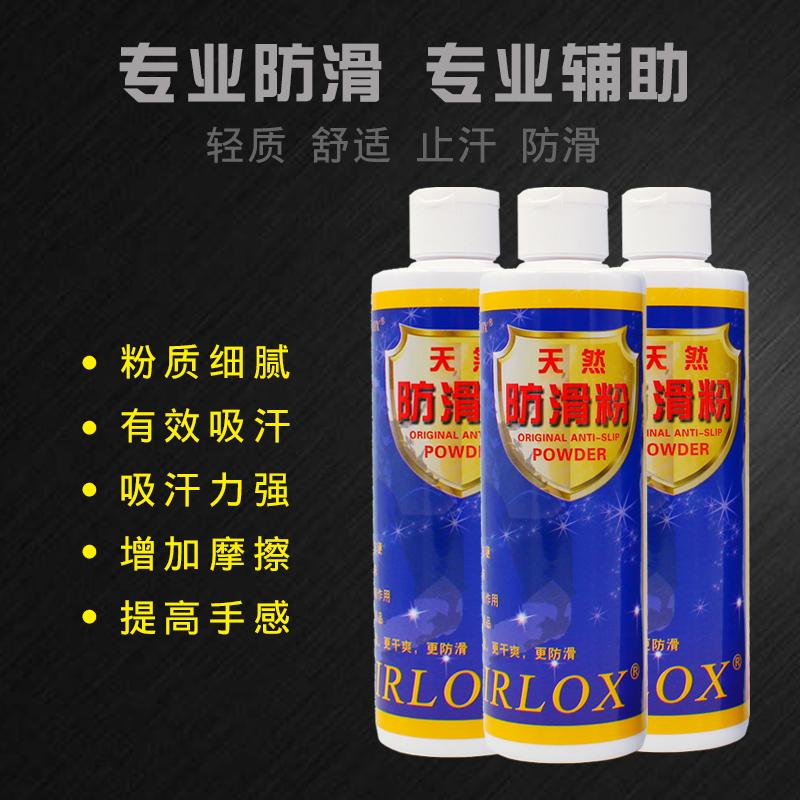 Seasons Shop Sports Magnesium Powder Anti-Skid Powder Magnesium Powder Anti-Slip Powder for Badminton Outdoors Gym Fitness Camping /& Hiking Badminton