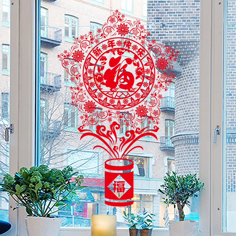 Spring Festival Shop Window Decals Glass Door Stickers New Year Decorations  Window Blessing Firecrackers New Year Painting Wall Stickers
