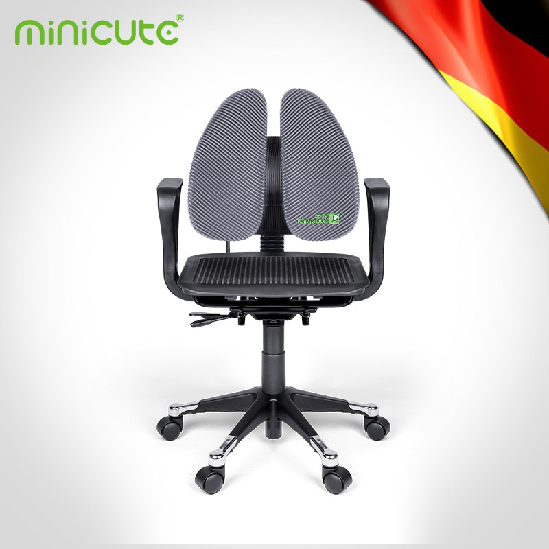 Mijo Minicute Ergonomic waist support double back computer chair Mesh office chair Pneumatic staff chair Decompression chair