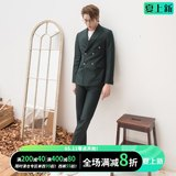CSO spring and autumn men's small suit suit trendy casual Korean style handsome slim dark green double-breasted suit cover