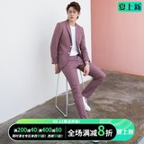 CSOCSO Spring and Autumn Men's Korean Style Slim Small Suit Fashion Pink Casual Light Business Suit Men's Trend