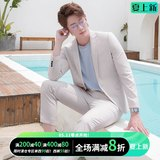 CSO spring and summer men's casual Korean style small suits trendy college students handsome apricot slim groom suits