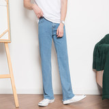 CSO men's spring and summer men's loose straight jeans INS fashion net red hot wire rough long pants tide