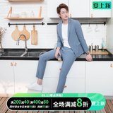 CSO spring and summer Korean style casual men's small suit suit trend college students handsome self-cultivation fashion suit groom
