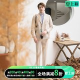 CSO Men's Spring and Autumn Men's Small Suits Trendy Casual Korean Style Fashion Handsome Slim Suit Groom Formal Wear