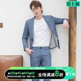 CSO men's spring and summer casual Korean style men's small suit suit trendy handsome smog blue slim groom suit