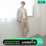 CSO Spring and Autumn Men's Korean Style Slim Small Suit Suit Handsome College Student Fashion Casual Suit Formal Groom