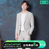 CSOCSO spring and summer men's small suit suit trend casual Korean style college student handsome self-cultivation groom suit male