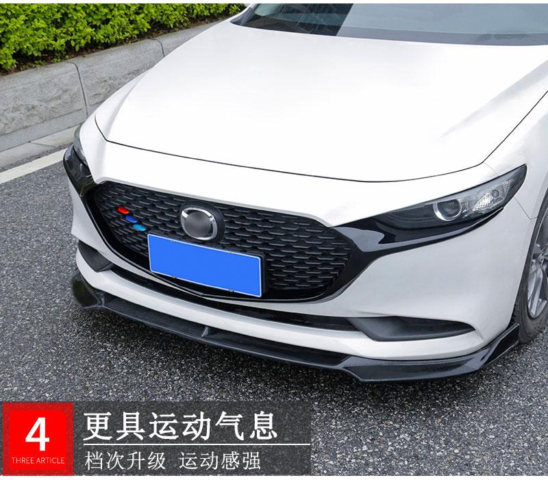 Ốp trang trí mặt calang nhiều màu Mazda 3 2020 - ảnh 9