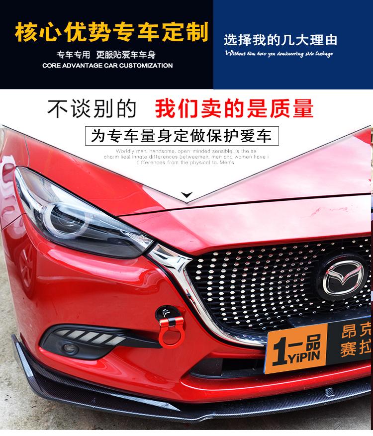 Móc kéo trang trí đầu xe Mazda 3, 6 - ảnh 5