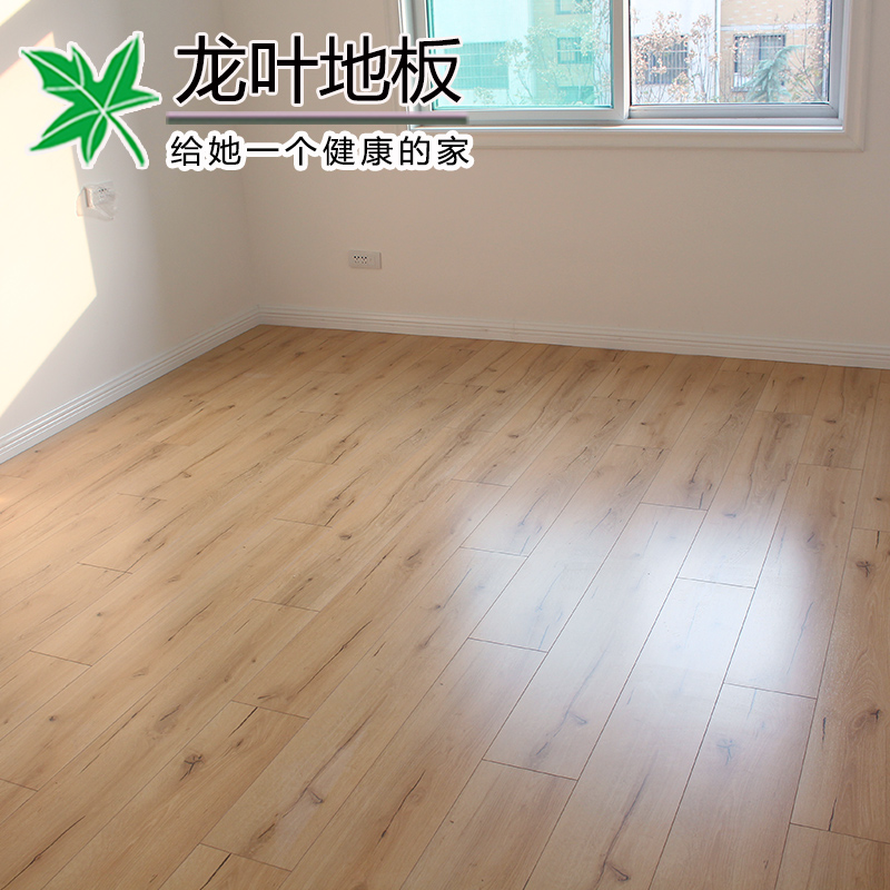 Dragon leaf A8 Nordic household environmental lysing geothermal waterproof wear-resistant imitation wood king kong board reinforced composite wood flooring