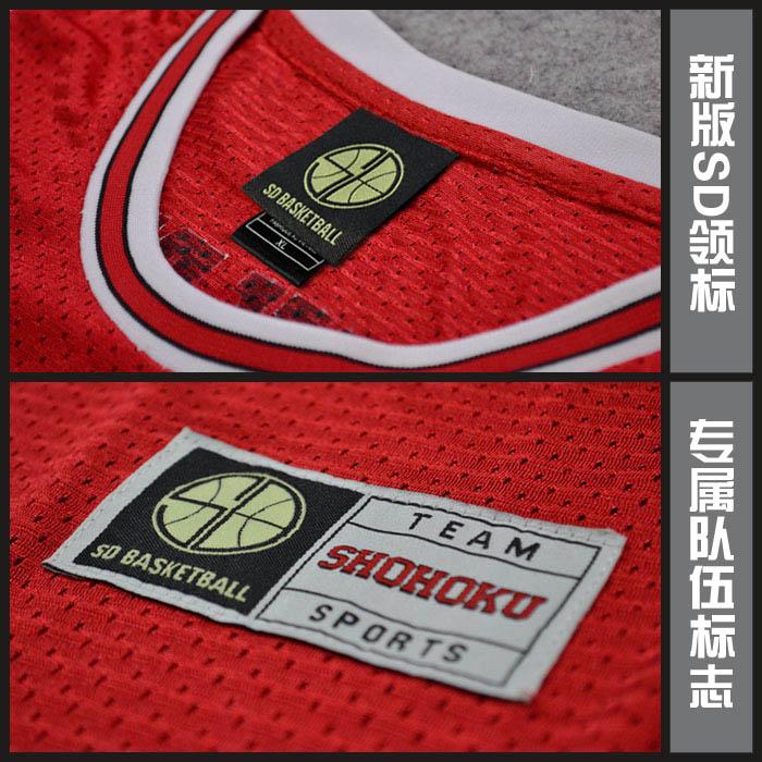 sd球服訓練服灌籃高手隊服湘北3號赤木晴子籃球服籃球衣背心紅色 mcgrady