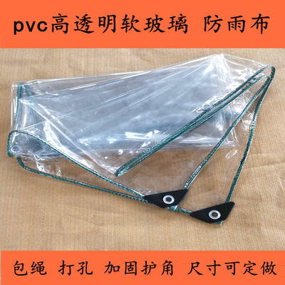 Outdoor thickened transparent PVC balcony window rainwater waterproof sunscreen windshooting rain shed plastic film cover