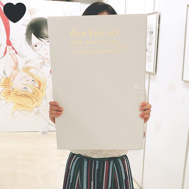 日版挂件中村现货s十周年纪念展复制原同级/画集佐条利人草壁光