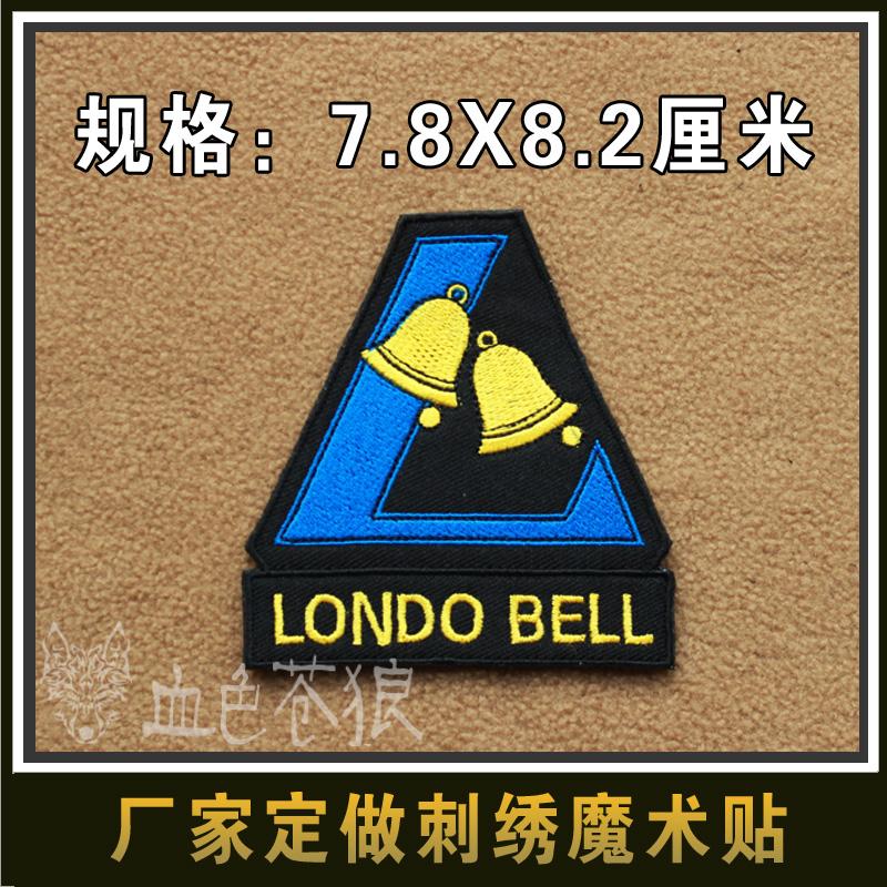 Цвет: Longdebeier 7.8x8.2cm