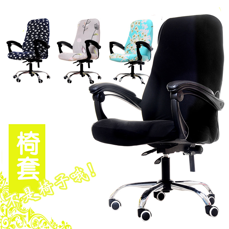 Computer Chair Covers Universal Armchair Cover Office Swivel Boss Stretch Simple
