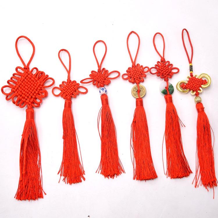 挂件流苏批赠品小中国结吊饰春节新年装饰汽车保平安车内挂饰