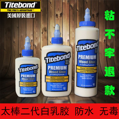US imports are too babe wood gel glue strong rubber furniture guitar musical instrument repair glue environmental waterproof glue white latex