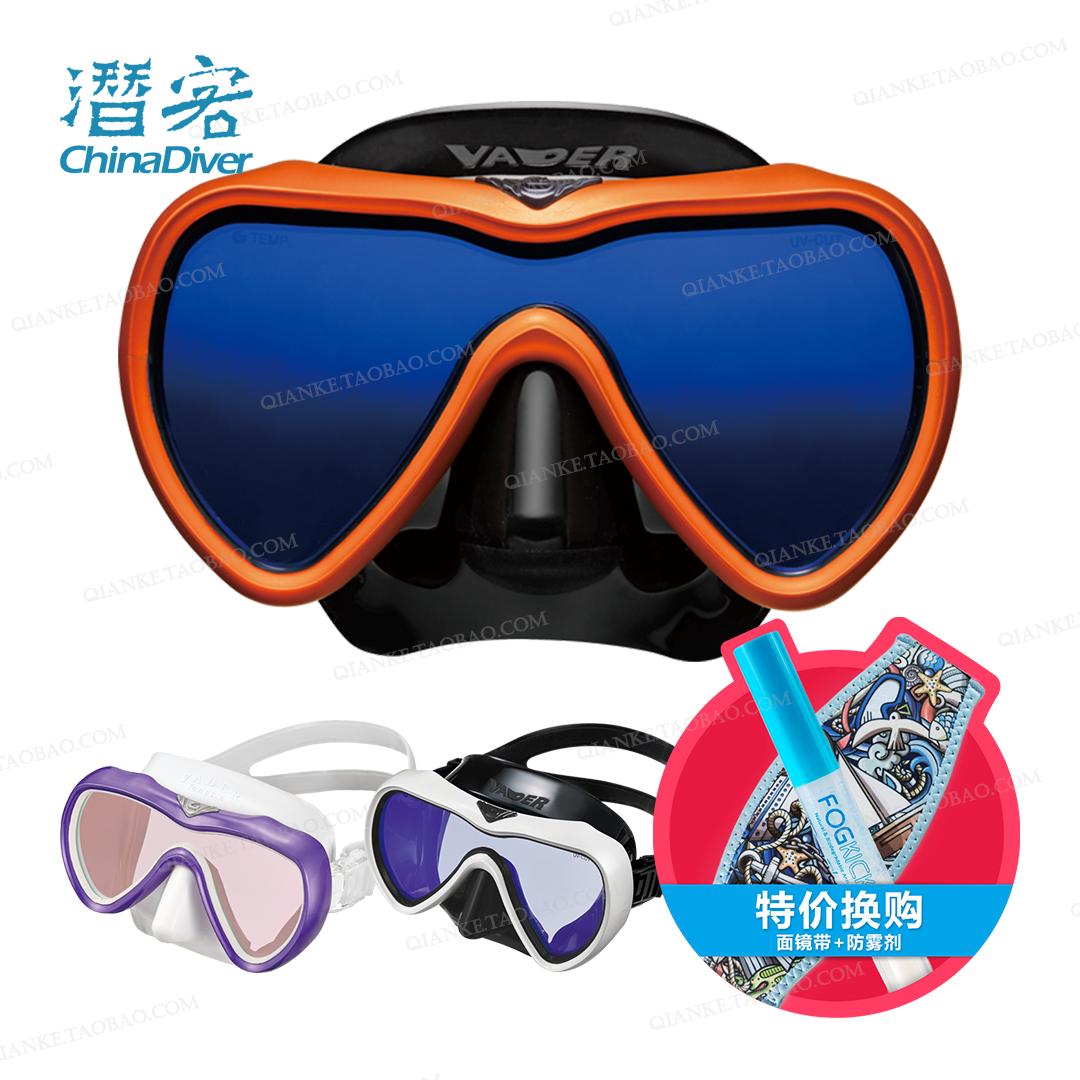 GULL VADER Fanette япония дайвинг зеркало мужской и женщины новый покрытие линза защита от ультрафиолетовых лучей анти UV
