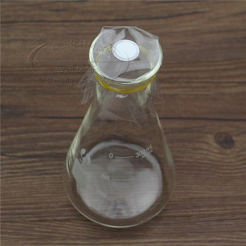 复合膜_三角烧瓶封口膜_三角烧瓶封口膜 封瓶膜 培养容器12 14 16cm ...