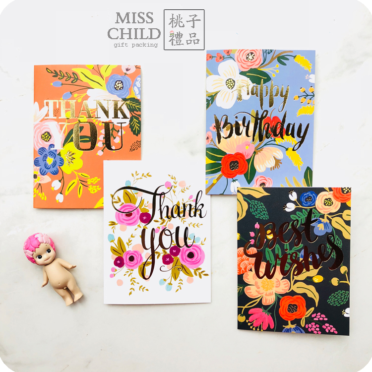 Usd 432 Flowers Like Flowers Greeting Cards Spring Flowers Gold
